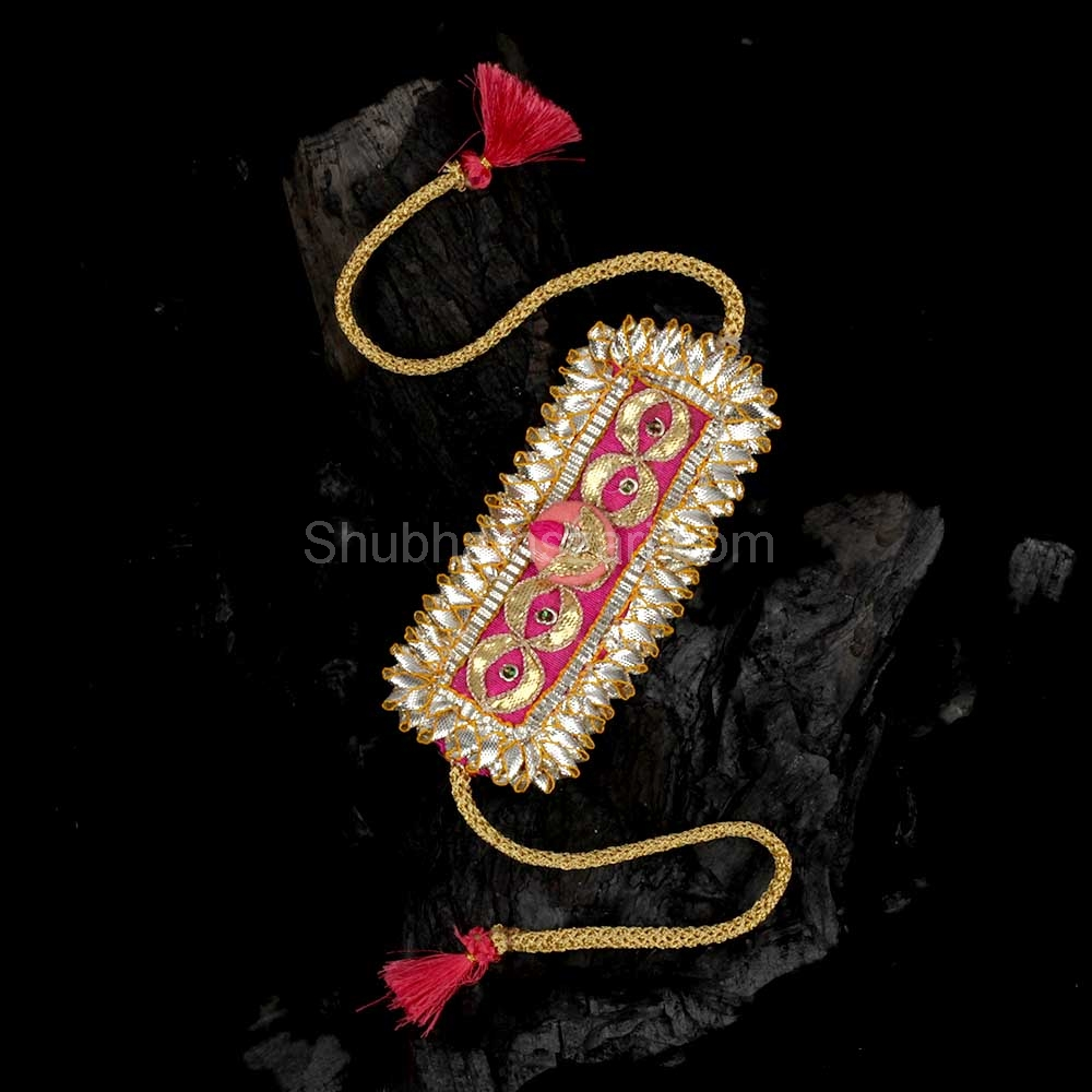 Golden Resham Rakhi